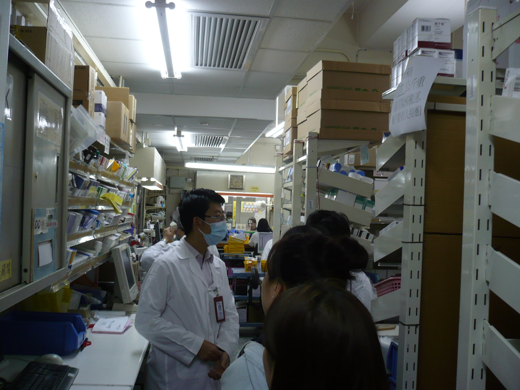 Visit to the Pharmacy Department of Caritas Medical Centre - Photo - 13