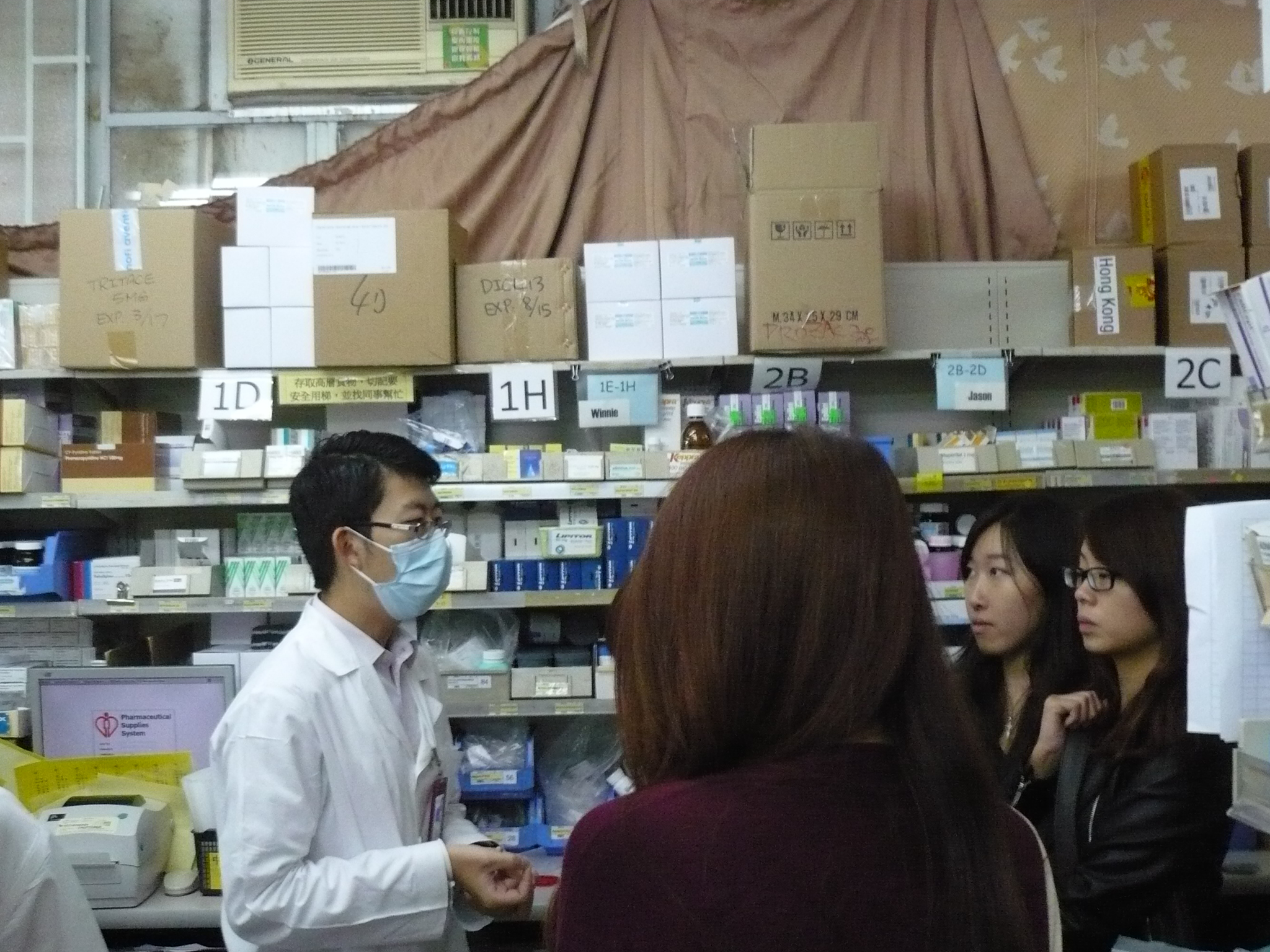 Visit to the Pharmacy Department of Caritas Medical Centre - Photo - 29